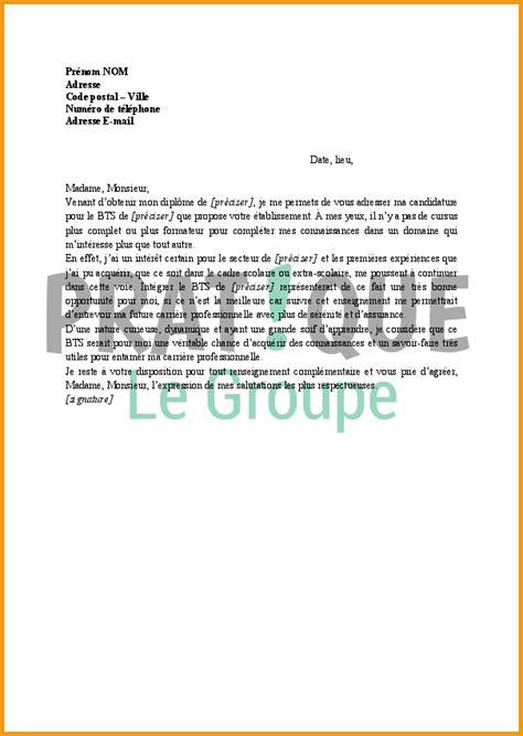 Lettre De Recommandation Cole Primaire 8 lettre motivation pour ecole lettre administrative