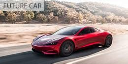 2020 Tesla Roadster Charge Time by 2020 Tesla Roadster Specs Price Trim Levels User