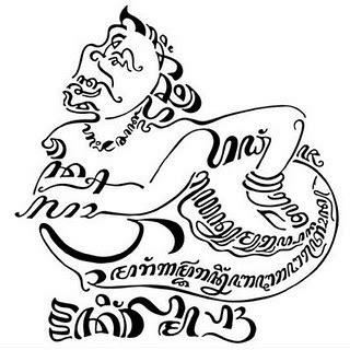 budaya bali malen  tualen hyang aji semar
