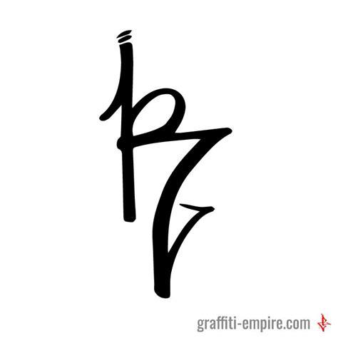 graffiti tag letter graffiti empire