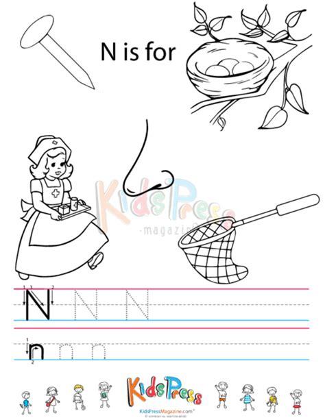 letter n worksheets alphabet tracing worksheet n kidspressmagazine 1374