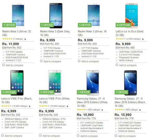 mobile exchange flipkart mobiles exchange offers july 2017 smartphone