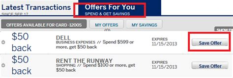 Rue La La Gift Card - current amex offers save at walmart best buy rue la la dell lowe s bp forever