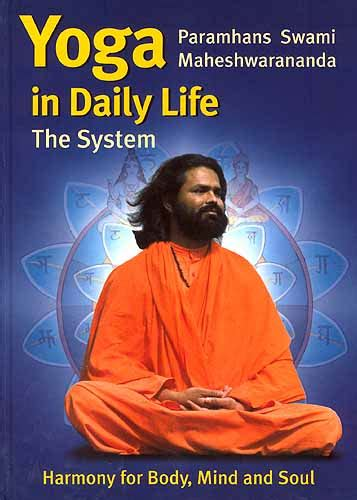 yoga biography book yoga in daily life the system