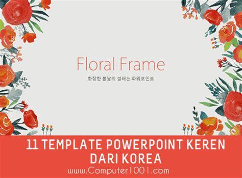 template ppt keren free 11 template powerpoint keren dari korea computer 1001