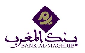 bank al maghrib wikip 233 dia
