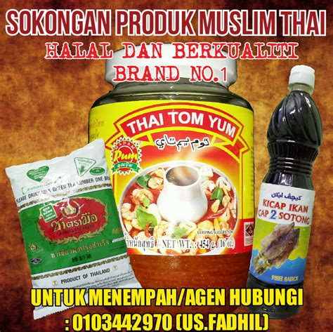 Teh Hijau Thailand teh hijau thailand halal dan murah di malaysia teh hijau