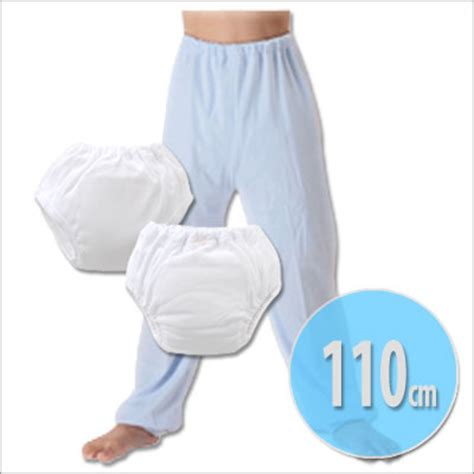 bed wetting in adults children s bedwetting pants gray and white 120 cm kids