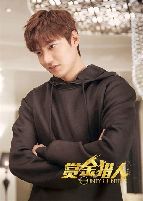 download film lee min ho bounty hunters lee min ho my everything bounty hunter movie posters