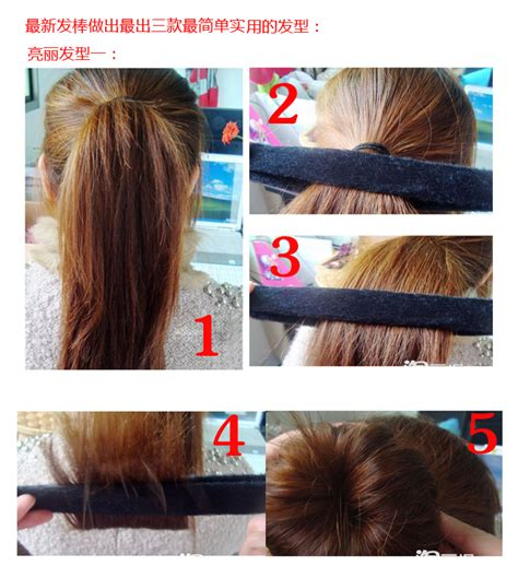 hair bun maker instructiins twist bun maker instructions hairstylegalleries com