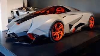How Much Does The Cheapest Lamborghini Cost Lamborghini Egoista Supercar