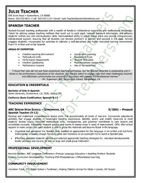 50 teacher resume templates pdf doc free premium templates