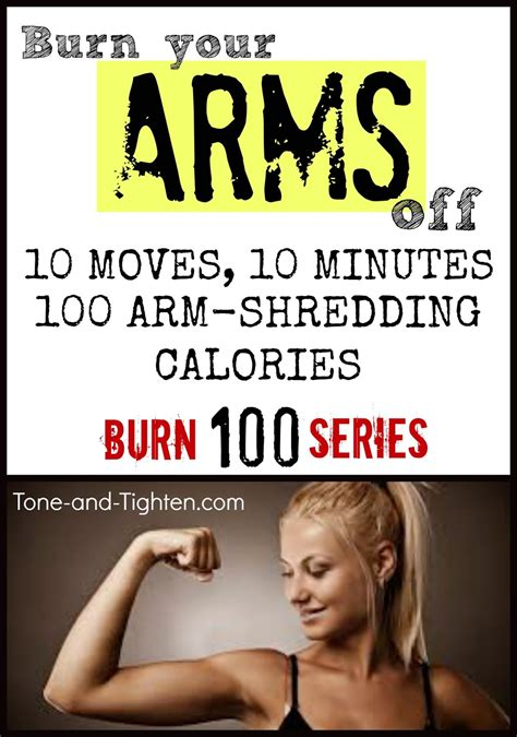 burn 100 series 100 calories in one 10 minute