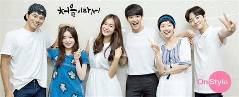 Because This Is My Dvd Drama Korea upcoming korean drama quot because it s the time