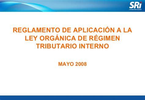 ley organica de regimen tributario interno de ecuador 2015 para capacitar a la ciudadania en genera