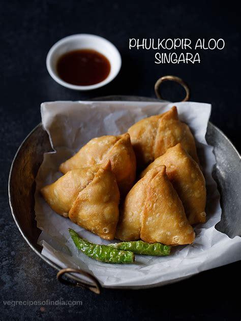 Tas Mango Second singara recipe aloo phulkopir singara recipe bengali samosa recipe
