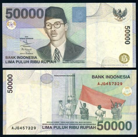 Uang Lama 20 Ribu Rupiah Tahun 1998 logo band indonesia money rupiah 1998 2000