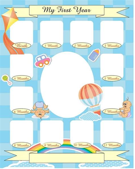 photo templates for baby s year collage templates discovery center store