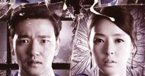 sinopsis film endless love episode 6 sinopsis drama korea secret love episode 1 terakhir