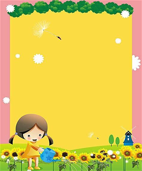 Kindergarten Background Clipart 18 by Kindergarten Poster Background Template Daquan Child