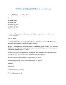 company introduction letter best business template