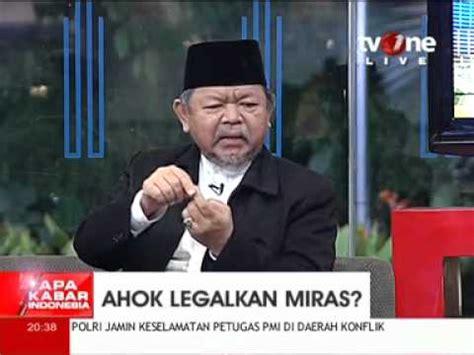 ahok youtube 2014 ahok legalkan miras apa kabar indonesia 12 desember 2014