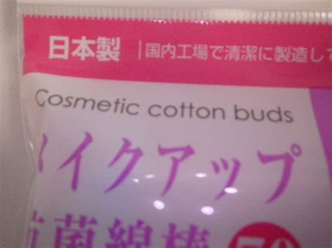 Cotton Bud Merk Bd Isi 20 f s daiso japan cosmetic cotton buds 70pcs make up made in japan ship from japan ebay