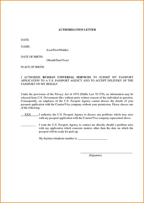 Authorization Letter Representation Sle Letter Of Authorization For Representation Contoh 36