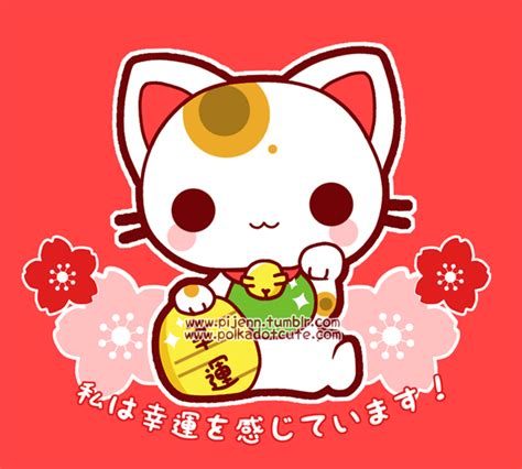 chibi maneki neko by pijenn on deviantart
