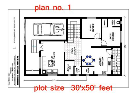 A House Plan by 30 By 50 Home Plan Everyone Will Like Homes In