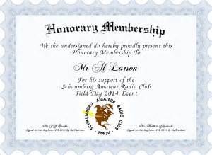 honorary membership certificate template honorary membership certificate created with