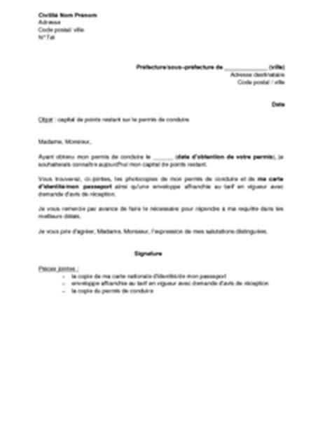 Exemple gratuit de Lettre demande nombre points restant