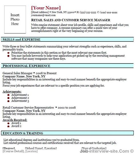 personal statement for sales resume 171 realty mogul