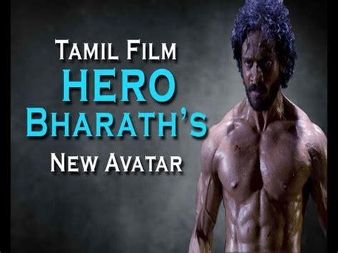 gangster film hero name tamil film hero bharath s new avatar red pix youtube