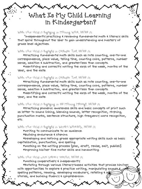 Parent Letter Words Their Way Best 25 Kindergarten Parent Letters Ideas On