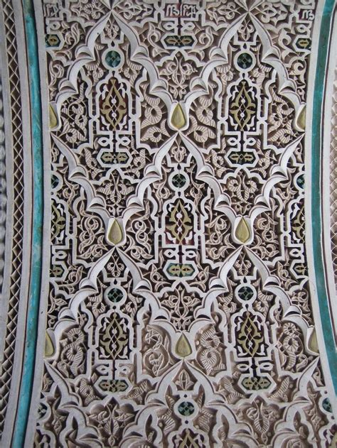 moroccan stucco x moroccan architectural 34 best the finesse of moroccan plasterwork in a riad