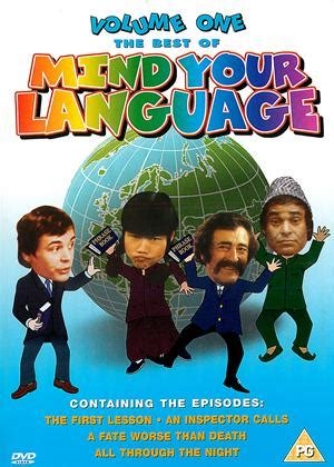 assistir filme mind your language rent mind your language the best of vol 1 1977 film