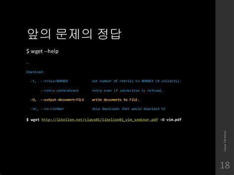 linux tutorial tldp linux tutorial