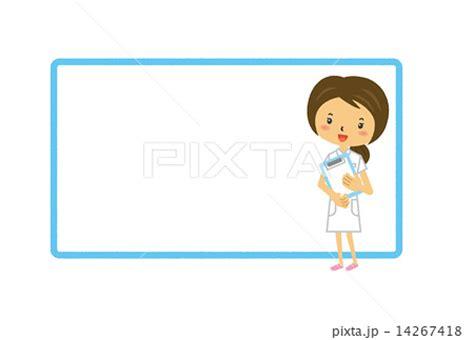 Illustrasi Frame ナース 二頭身 シリーズ のイラスト素材 14267418 pixta