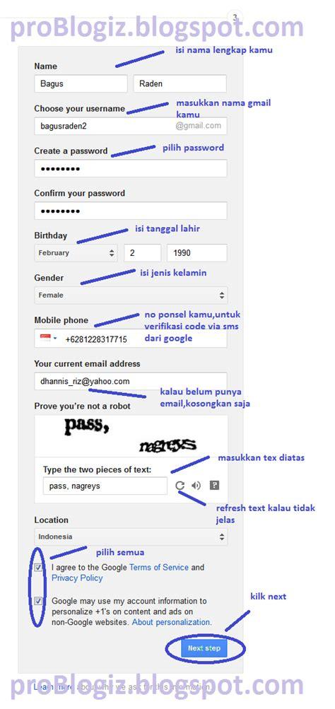 panduan lengkap cara membuat akun gmail ewabloggerock panduan lengkap cara membuat akun e mail gmail problogiz