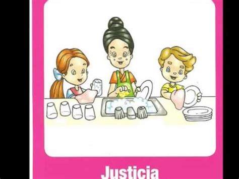 imagenes de justicia para niños de primaria justicia valor del derecho youtube