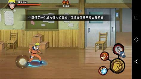 download game java mod 128x160 download game java ultraman 128x160