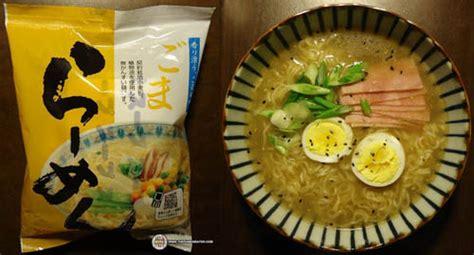 Mie Ramen Oishii 4 mie instan jepang oishii
