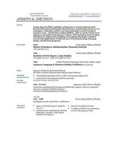 absolutely free resume templates 17 best images about simple resume template on