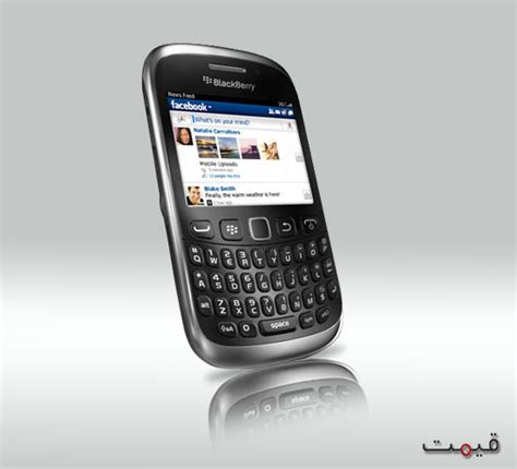 Hp Blackberry Curve 9320 blackberry curve 9320 price in pakistanprices in pakistan