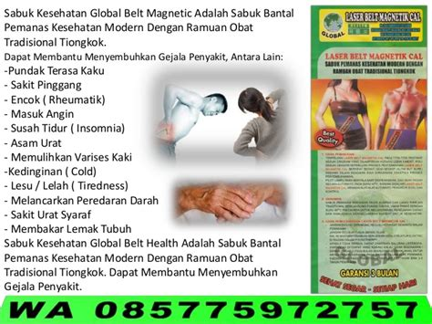 Sepaket Bantal Kesehatan Cushion Belt Helth bantal panas kesehatan merk global cushion the tool health