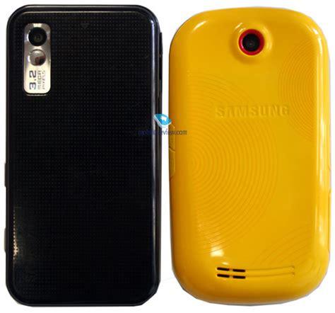 Baterai Samsung Galaxy Corby S3650 frenzyspecification