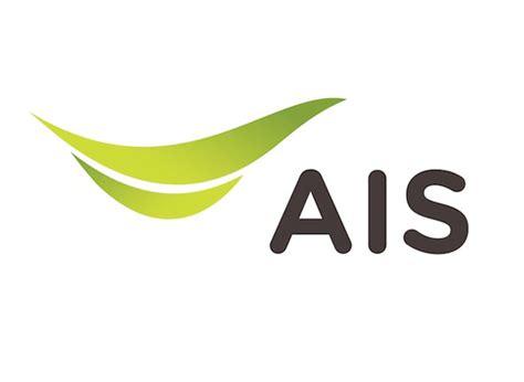 Awn Logo La Compa 241 237 A Telef 243 Nica L 237 Der En Tailandia Estrena Nueva