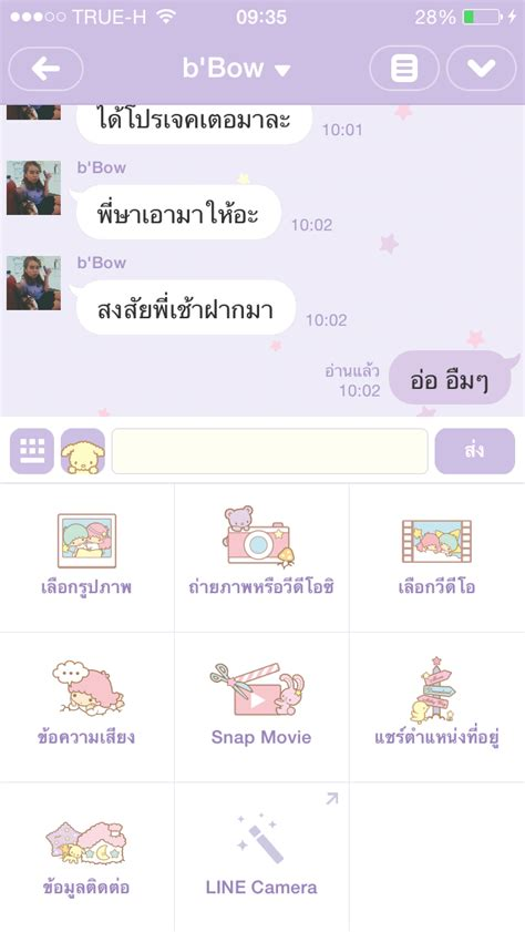 theme line twin little star cm hacked update new line theme 23 12 2014 little