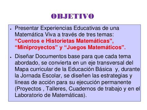 programacion curricular de matematica colegio de jornada escolar completa didactica de la matematica en la escuela ccesa007